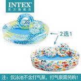 intex嬰兒游泳池家用充氣水池兒童戲水玩具球池圓形  lh747【123休閒館】