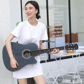 38寸民謠木吉他初學者男女學生練習樂器送大禮包新手入門 QQ13205『bad boy時尚』