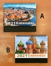 2021年 三角桌曆 世界風景 共2款...