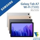 【贈環保購物袋+支架】Samsung Galaxy Tab A7 Wi-Fi (T500) 3G/32G 10.4吋 平板電腦【葳訊數位生活館】