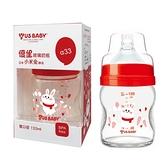 優生 小米兔玻璃奶瓶 寬口 120ml (單入)【杏一】