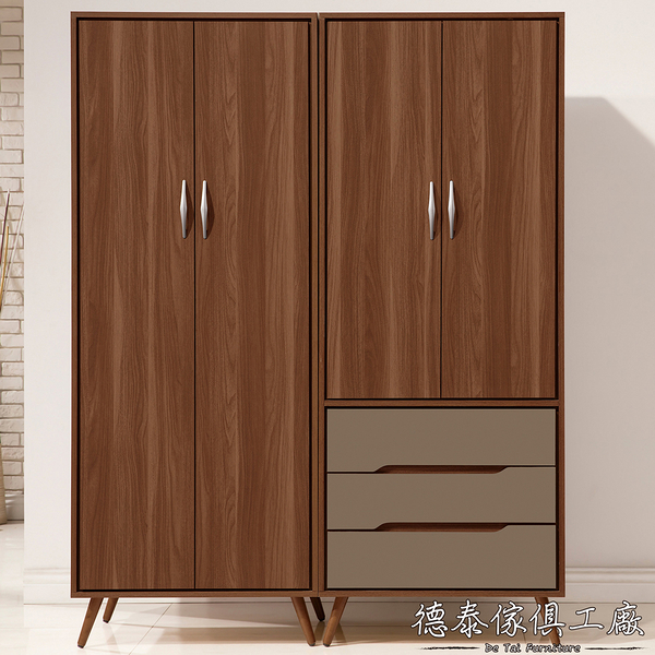 D&T 德泰傢俱 Miranda 5尺組合衣櫃-1個單抽1個三抽 A028-368-32
