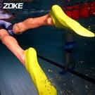 腳蹼 游泳腳蹼 短游泳訓練裝備浮潛水男女成人兒童蛙泳自由泳蛙鞋