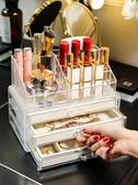 防塵首飾盒化妝品收納盒戒指耳環釘項鍊口紅桌面置物架亞克力抽屜