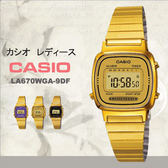 CASIO LA670WGA-9 科技感奢華電子錶 LA-670WGA-9DF 熱賣中!