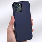 TOTU iPhone 12 Pro Max Mini 手機殼 防摔殼 保護套 保護殼 皮革紋路 皇爵系列