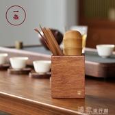 茶道六君子一條茶道六君子套裝簡約茶夾家用茶具配件功夫茶道組合茶藝零配 獨家流行館