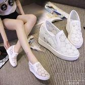 厚底鞋 透氣內增高小白鞋高跟韓版運動休閒鞋