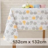 防水桌巾/布榖小蘋果 (M) 【CasaBella 美麗家居】