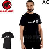 Mammut 1017-10061-0001黑 長毛象 男排汗快乾透氣T恤 QD Aegility運動上衣/登山機能衣 戶外潮T