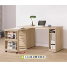 【森可家居】京誠橡木5尺旋轉辦公桌 9SB288-6 書桌 電腦桌 木紋質感