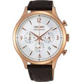 【送輕量背包】SEIKO精工 CS 紳士型男款計時手錶-銀x玫金框43.3mm 8T63-00M0K(SSB342P1)