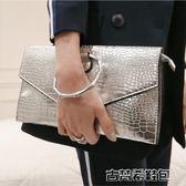 手包女款手抓包新款時尚潮女士韓版簡約百搭鱷魚紋手拿信封包 古梵希