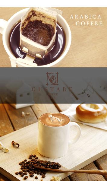 【Gustare caffe】原豆研磨-濾掛式公豆咖啡2盒(5包/盒)