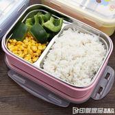 304不銹鋼保溫飯盒分格小學生長方形便當盒微波爐兒童可愛餐盒1層  印象家品旗艦店
