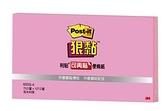 《享亮商城》655S-5 粉紅色 利貼狠黏便條 3M