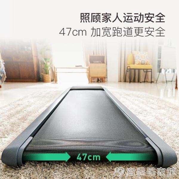 跑步機 Keep旗艦店智能健走機W1平板走步機自動免安裝家用跑步課程多功能 宜品