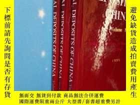 二手書博民逛書店MINERAL罕見DEPOSITS OF CHINA A Vol