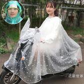 雨衣電瓶車單人透明騎行女成人韓國時尚防水電動自行車摩托車雨披
