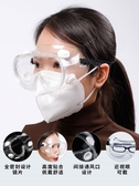 護目鏡全封閉防護眼鏡護目眼鏡眼可戴眼鏡專業防風塵防霧透氣 智慧e家