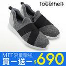 ToGetheR+【RP08】MIT台灣製造,繃帶潮流休閒鞋(二色)