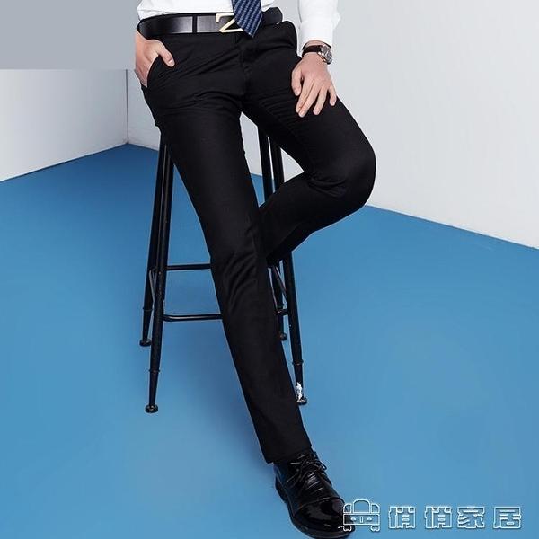 西褲 西褲男士黑色西裝褲商務休閒寬鬆職業正裝褲直筒西服長褲子 俏俏家居
