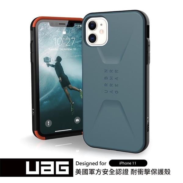 UAG iPhone 11 耐衝擊簡約保護殼-藍/綠/黑 強強滾