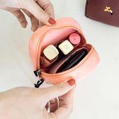 旅行隨身便攜收納袋韓國少女可愛簡約迷你小號防水手拿口紅化妝包   芊惠衣屋