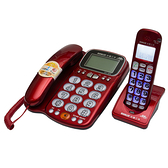 【DCT-8916】三洋 2.4 GHz 數位無線親子機 SANYO DCT-8916 (來去電報號/話筒音量加大)