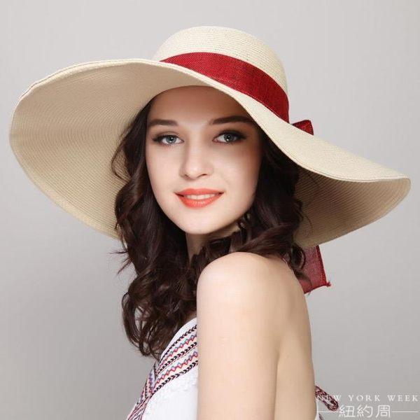 遮陽帽 海邊防曬可折疊 遮陽帽