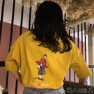 慵懶風ins短袖t恤女寬鬆2019韓版潮學生怪味百搭喪擊mschf上衣服 潮人女鞋