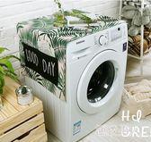 清新植物多用滾筒洗衣機床頭櫃布藝防塵罩SMY6971【極致男人】