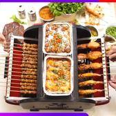 電碳兩用烤爐 燜烤爐戶外燒烤架 MKS薇薇家飾