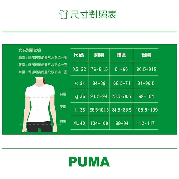 PUMA 女 基本系列REBEL短袖T恤(F) - 58529216