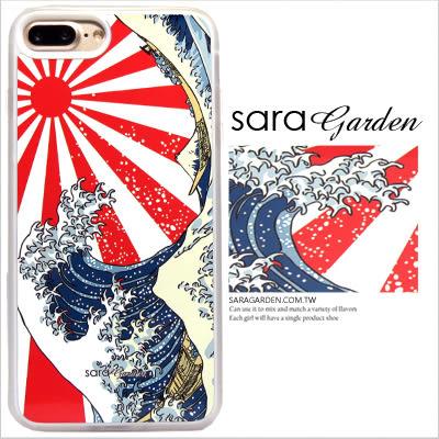 客製化 手機殼 iPhone 7 Plus 防摔殼 日本波浪 光盾