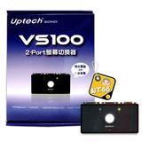 登昌恆 UPMOST VS100 螢幕切換器 兩台電腦共用一個螢幕!