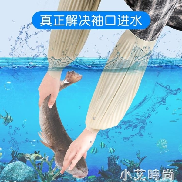防水袖套長款 防油女耐磨男廚房做飯水產工作防污專用膠 乳膠套袖 小艾新品