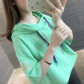 春秋薄款女短袖半袖夏季五分袖連帽連帽T恤韓版新款純色寬鬆學生上衣 免運