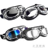 護目風鏡復古風鏡多款滑雪運動風鏡復古 小艾時尚