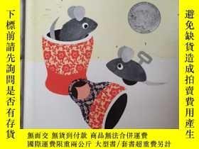 二手書博民逛書店Alexander罕見and the wind-up mouseY279821