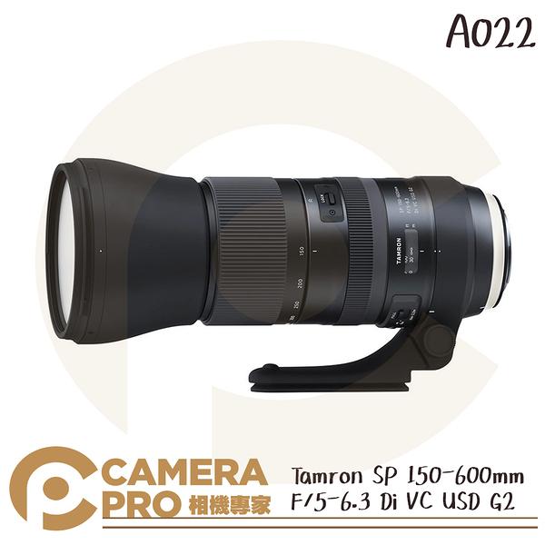 ◎相機專家◎ 回函送禮 Tamron SP 150-600mm F5-6.3 Di VC USD G2 A022 公司貨