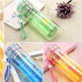 個性創意透明雙層隔熱帶提繩水果玻璃杯YX509『小美日記』