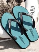 路拉迪男士人字拖夏季防滑戶外涼拖夾腳拖鞋男休閒橡膠沙灘鞋潮流  韓語空間