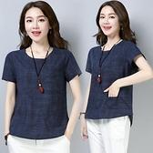 亞麻短袖 棉麻短袖T恤女款新款夏裝遮肚子顯瘦復古亞麻棉大碼寬鬆上衣