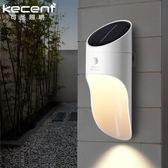 太陽能燈 太陽能燈led人體感應壁燈戶外燈防水庭院室外景觀燈智慧家用超亮 唯伊時尚