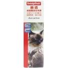 【樂透】成貓雙效化毛膏(每個100克)