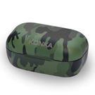 KONKA K5 迷彩真無線立體聲藍芽耳機-珍藏版(JKO-001)