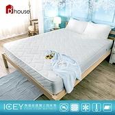 單人床墊 ICEY涼感紗二線無毒乳膠蜂巢獨立筒床墊[單人3.5×6.2尺]【DD House】