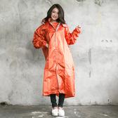 [安信騎士] BRIGHTDAY 亮采 前開 連身式 風雨衣 橘 雨衣