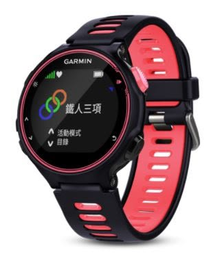GARMIN ForerunnerR 735XT 腕式心率GPS全能運動錶 010-01614-21(珊瑚粉)陽光樂活]